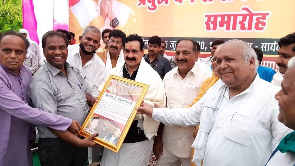 MP : गृह मंत्री को मास्क पहनाने वाले को मिलेगा 11000 का इनाम, कांग्रेस का ऑफर