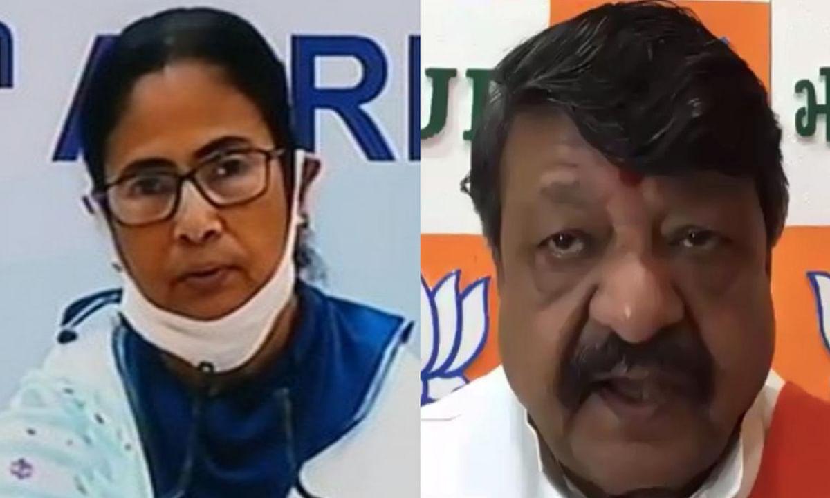 विजयवर्गीय का ममता पर केंद्र के पैसे के दुरुपयोग का आरोप, कहा - यूपी की तुलना में बंगाल को मिली है सर्वाधिक राशि