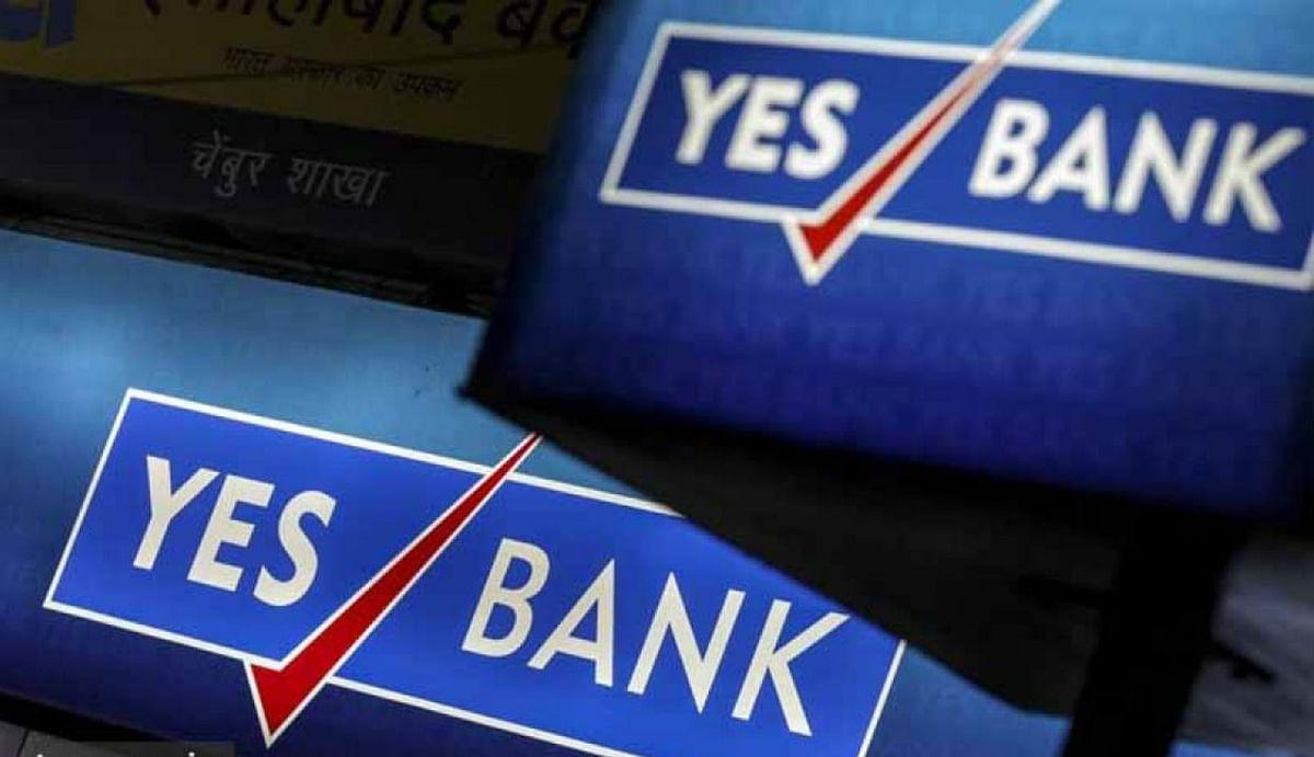 यस बैंक के शेयरों में लगा 20 फीसदी का लोअर सर्किट, एफपीओ का फ्लोर प्राइस जारी होने के बाद 51 फीसदी की आयी गिरावट