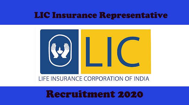 Sarkari Naukri, LIC Insurance Representative Recruitment 2020: भारतीय जीवन बीमा निगम में 12वीं पास के लिए बंपर वैकेंसी, जाने आवेदन प्रक्रिया