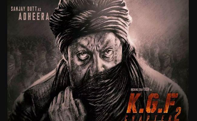 KGF 2: इस दिन खुलेगा संजय दत्त के किरदार का राज, सामने आई तारीख