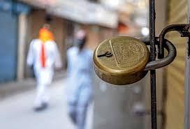 खगड़िया जिले में फिर से लगा पांच दिनों का लॉकडाउन