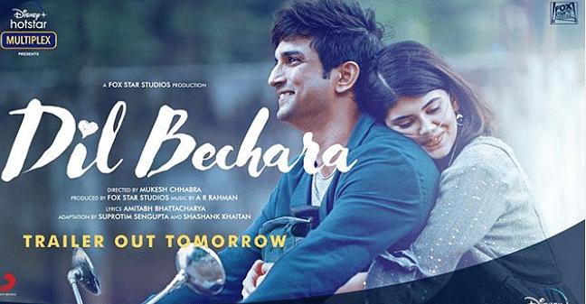 Dil Bechara Trailer, Live Updates: सुशांत सिंह राजपूत की आखिरी फिल्म 'दिल बेचारा' का ट्रेलर लॉन्च आज, फैंस बेताबी से कर रहे इंतजार