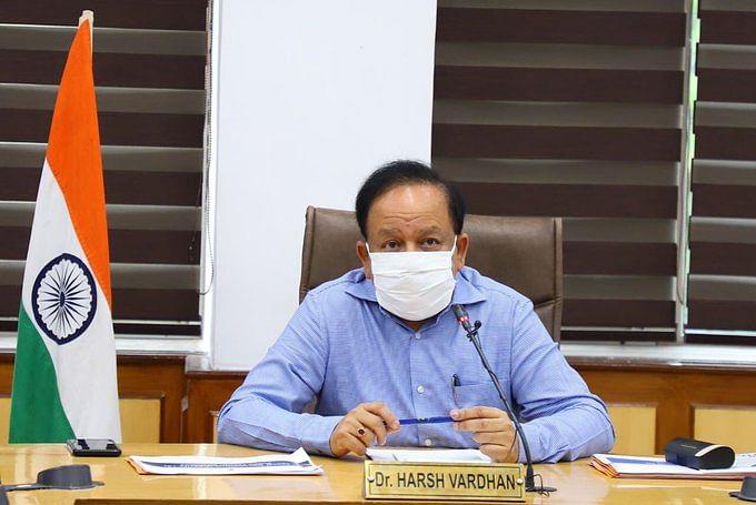 Corona: भारत में करीब 7 वैक्सीन कंपनियां एडवांस स्टेज पर, अगले कुछ दिन में रोजाना 10 लाख कोरोना टेस्ट: डॉ. हर्षवर्धन