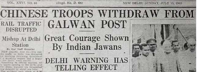 India china Tension: पलट कर हमला करता है चीन, 1962 की जंग से पहले भी एलएसी से पीछे हटी थी चीनी सेना