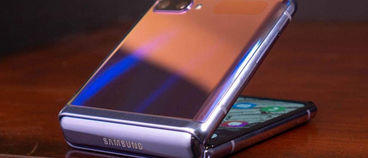 Samsung ने लॉन्च किया लखटकिया स्मार्टफोन Galaxy Z Flip 5G, इसकी खूबियां जानकर खुश हो जाएंगे आप