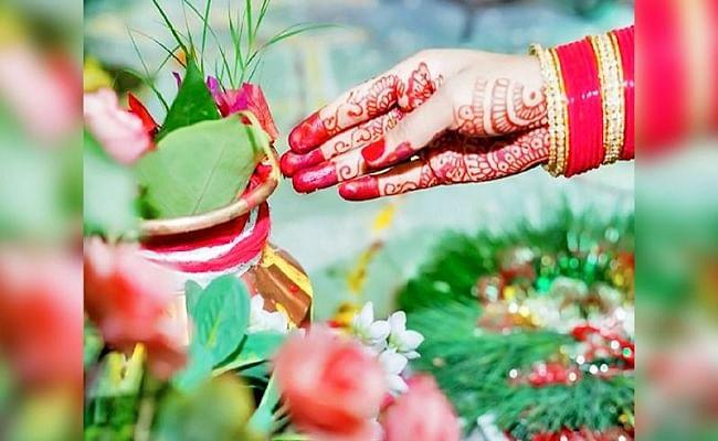 Kajari Teej Vrat 2021: आज है कजरी तीज का व्रत, जानें शुभ मुहूर्त, पूजा विधि और इसका महत्व