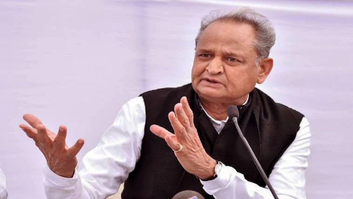 Rajasthan Government Crisis : मुख्यमंत्री अशोक गहलोत के आवास पर कल सुबह होगी कांग्रेस विधायक दल की बैठक