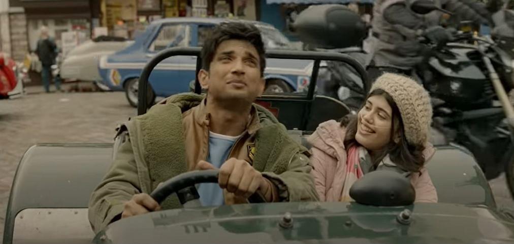 फिल्म की शूटिंग भारत और पेरिस में की गई है