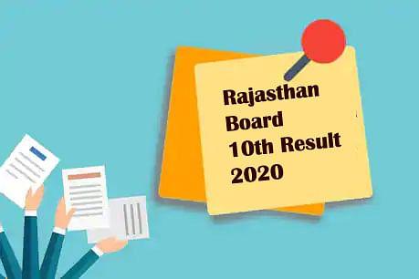 Rajasthan Board, RBSE 10th Result 2020 : जारी हुआ राजस्थान के 10वीं बोर्ड का परिणाम, रिजल्ट से जुड़ी हर एक अपडेट देखें यहां