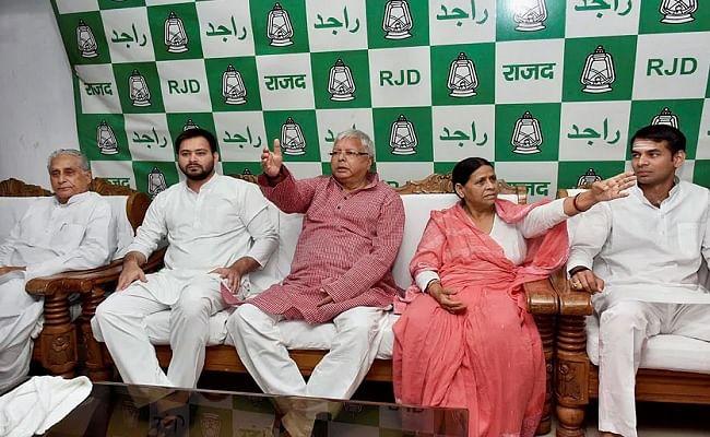 Bihar Election 2020: राजद के लिए एजेंसी क्षेत्र में कर रही सर्वे, नेताओं के खिलाफ हो रहे शिकायत के बीच इस तरह होगा उम्मीदवारों का चयन...