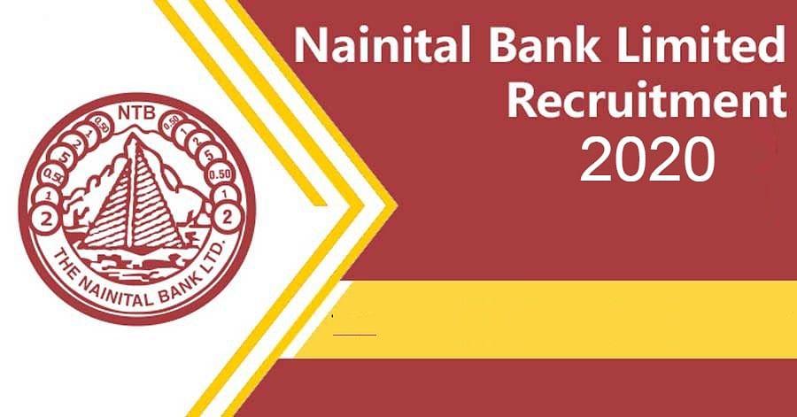Nainital Bank Recruitment 2020: नैनीताल बैंक में आई वैकेंसी, ऐसे करें अप्लाई