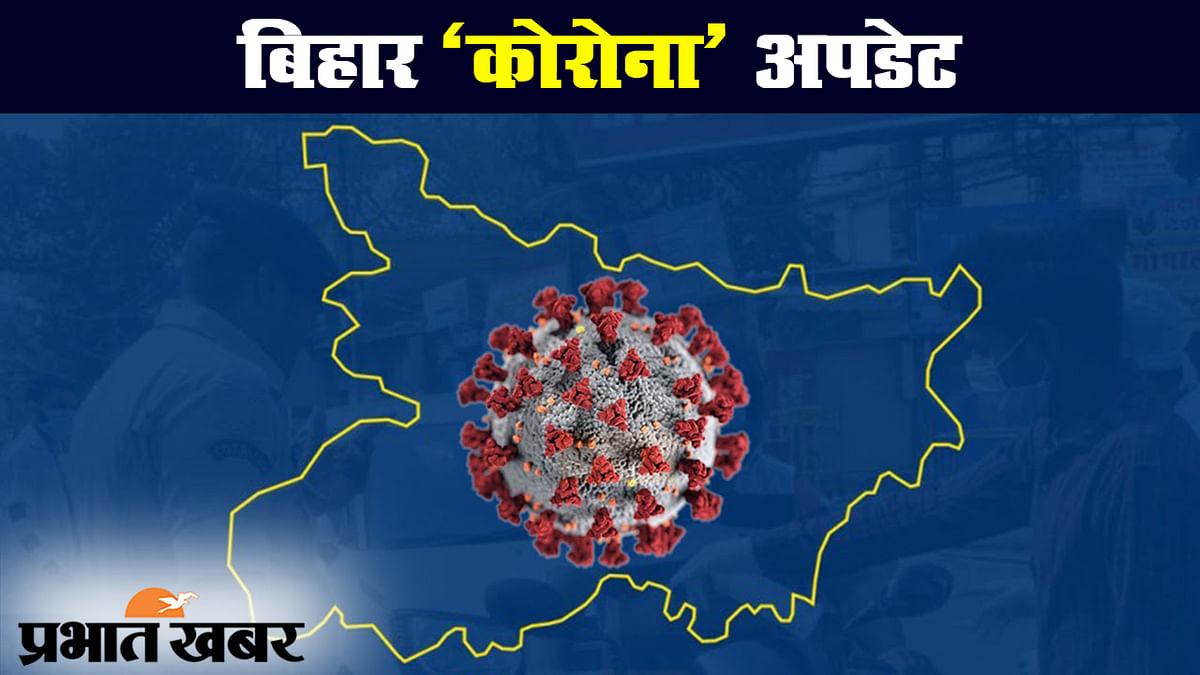 बिहार में 15,000 से ज्यादा कोरोना केस, 13 जुलाई से पटना एम्स में वैक्सीन का ट्रायल