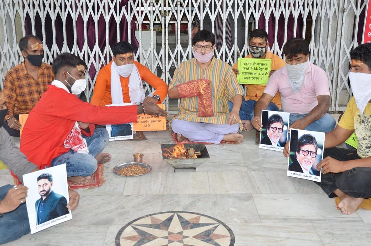 Amitabh Bachchan Covid19: रांची में अमिताभ और अभिषेक बच्चन के प्रशंसकों ने महावीर मंदिर में किया हवन