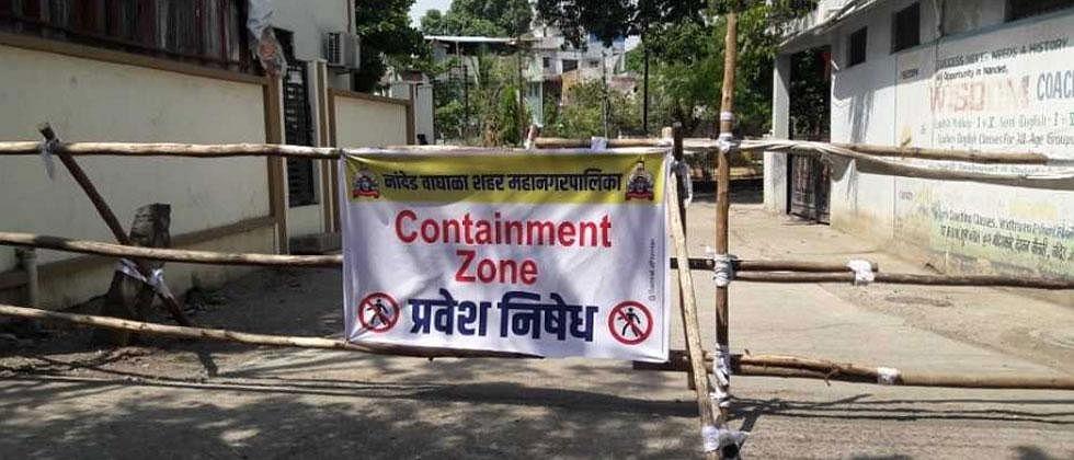 Coronavirus in Bihar : 10 दिनों में मुजफ्फरपुर में बने 314 माइक्रो कंटेनमेंट जोन, निजी अस्पतालों को किया गया अलर्ट