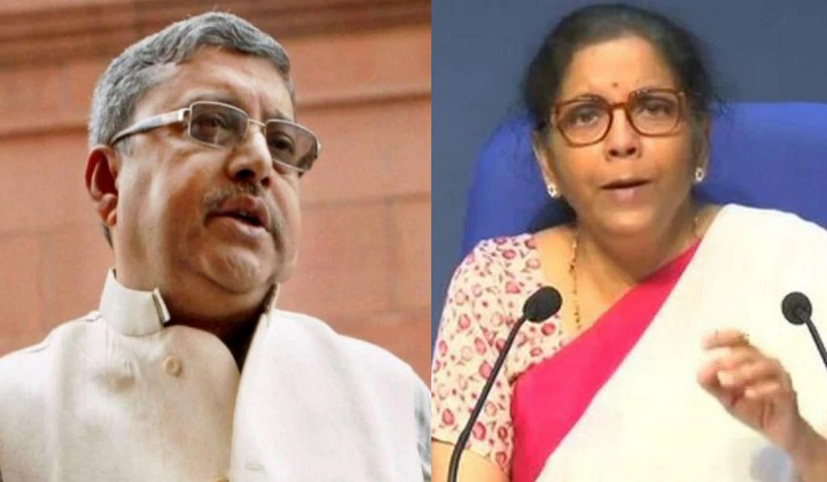 ममता बनर्जी के सांसद ने निर्मला सीतारमण को कहा 'काली नागिन', भाजपा ने बताया नारी विरोधी