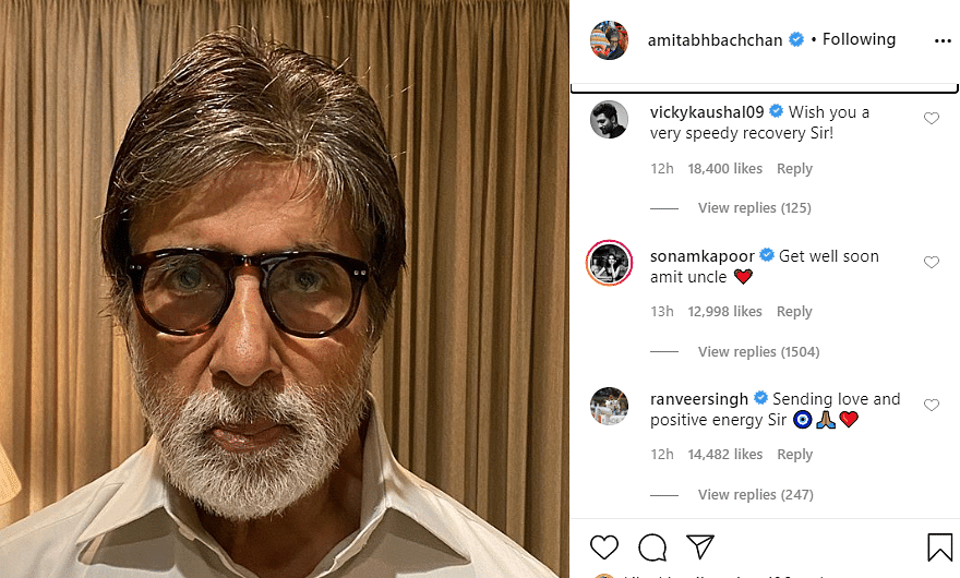 Amitabh Bachchan instagram screenshot