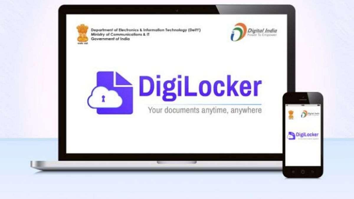 CBSE Results 2020: DigiLocker से ऐसे पायें अपनी डिजिटल मार्कशीट