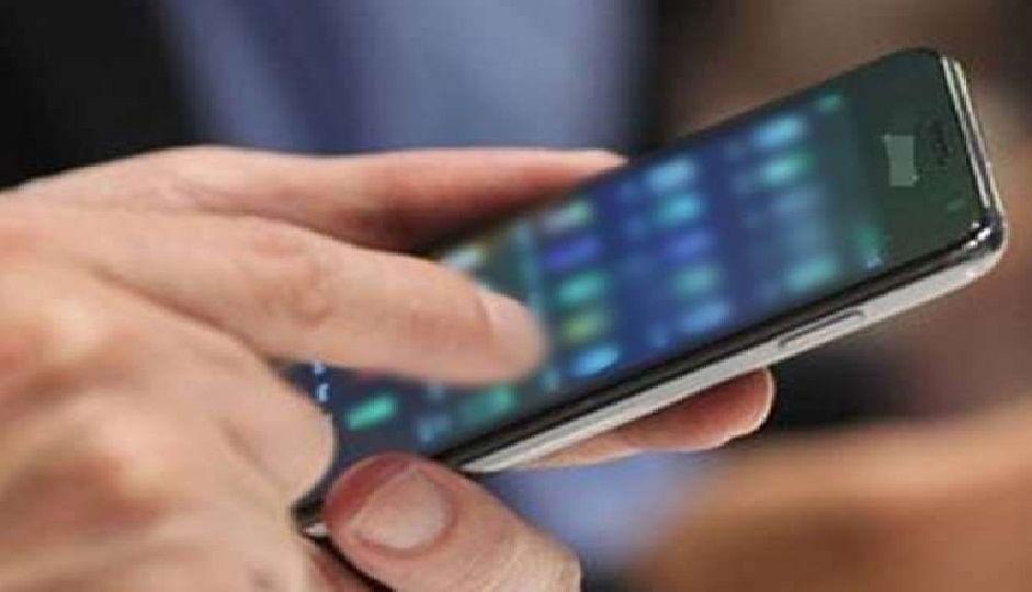 बिहार में फोन रखनेवालों की संख्या घटी, 47 फीसदी लोगों के पास नहीं है मोबाइल, जानें क्या है राष्ट्रीय औसत