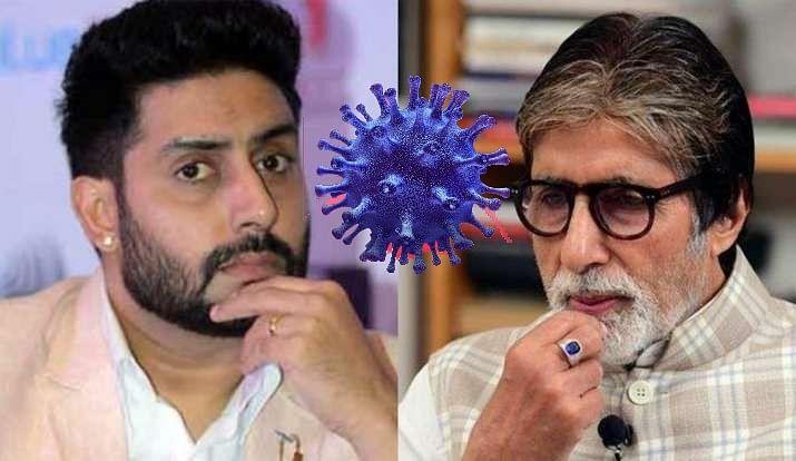 Amitabh Bachchan Health Updates: महानायक अमिताभ बच्चन और उनके बेटे अभिषेक हुए कोरोना पॉजिटिव, घर के बाकी सदस्यों की कोरोना रिपोर्ट का इंतजार