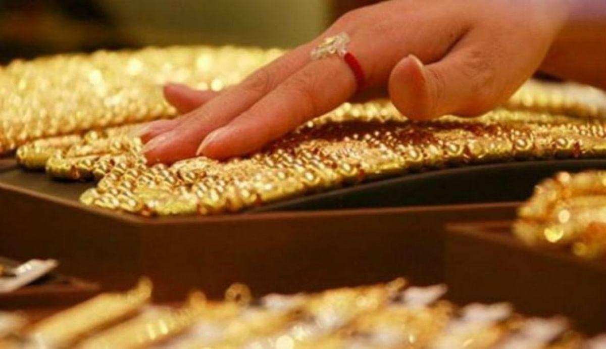 दस हजार रुपये सस्ता हुआ सोना! जानें नया भाव
