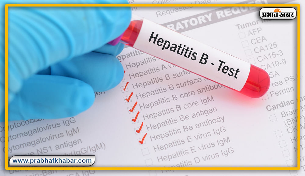 हेपेटाइटिस बी वायरस के कारण होने वाला यह रोग बाकि के मुकाबले ज्यादा खतरनाक है. यह सुइयों के दोबारा इस्तेमाल से हो सकता है. इस रोग में लंबे समय तक संक्रमण का विकास मरीज के शरीर में हो सकता है. इसे क्रोनिक हेपेटाइटिस बी के रूप में भी जाना जाता है.