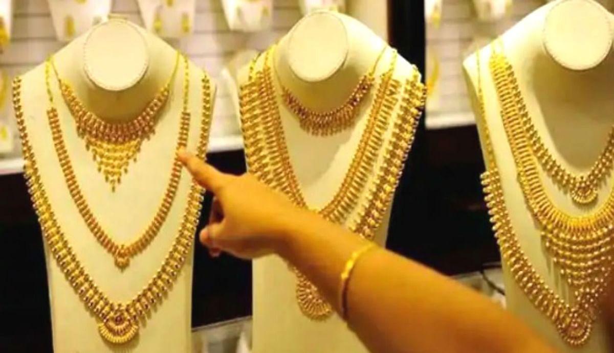 Gold Price Today : फिर गिर गई सोने की कीमत, आज का ये है नया रेट, दिवाली तक…