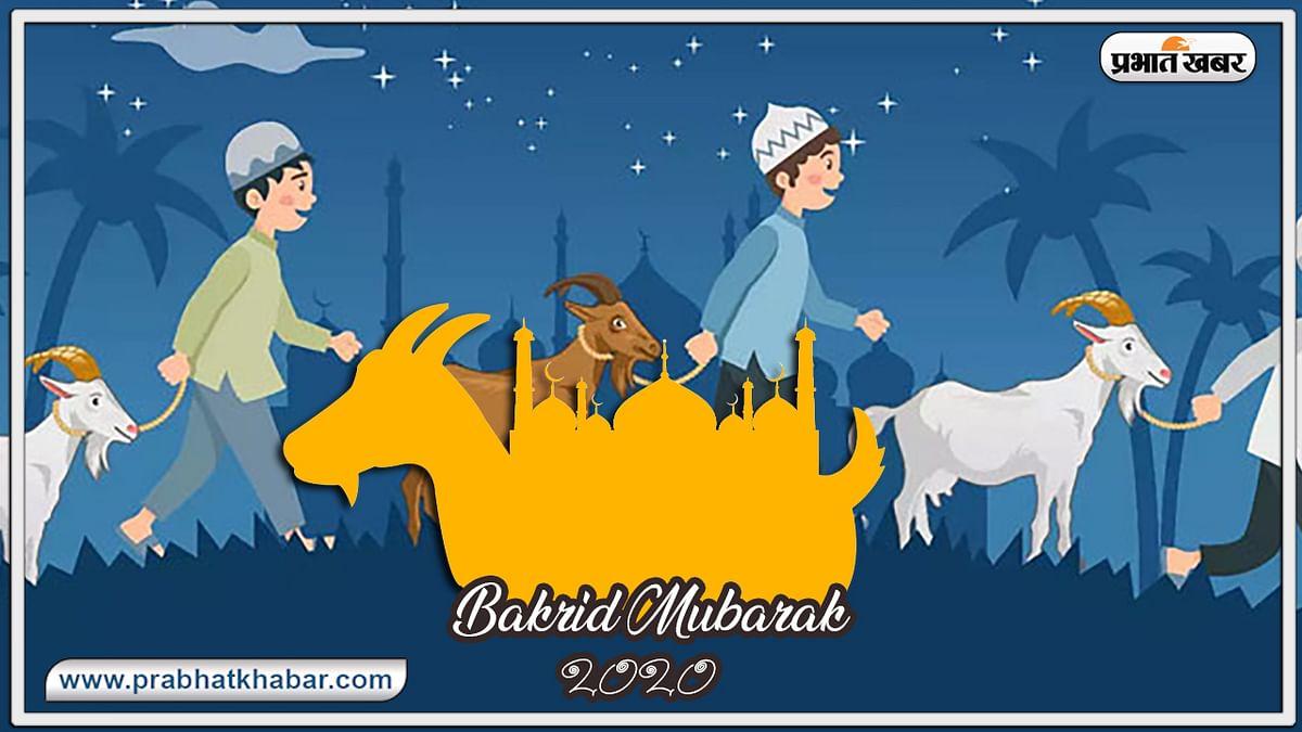 Happy Eid al adha Wishes 2020