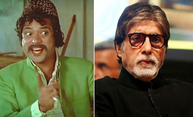 Actor Jagdeep death : भावुक हुए अमिताभ बच्चन, बोले- एक और नगीना खो दिया...