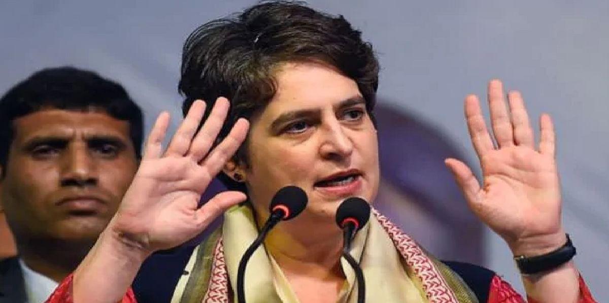 प्रियंका गांधी को केंद्र का नोटिस, 1 अगस्त तक खाली करें बंगला, कांग्रेस बोली - ओछी हरकत कर रही मोदी सरकार