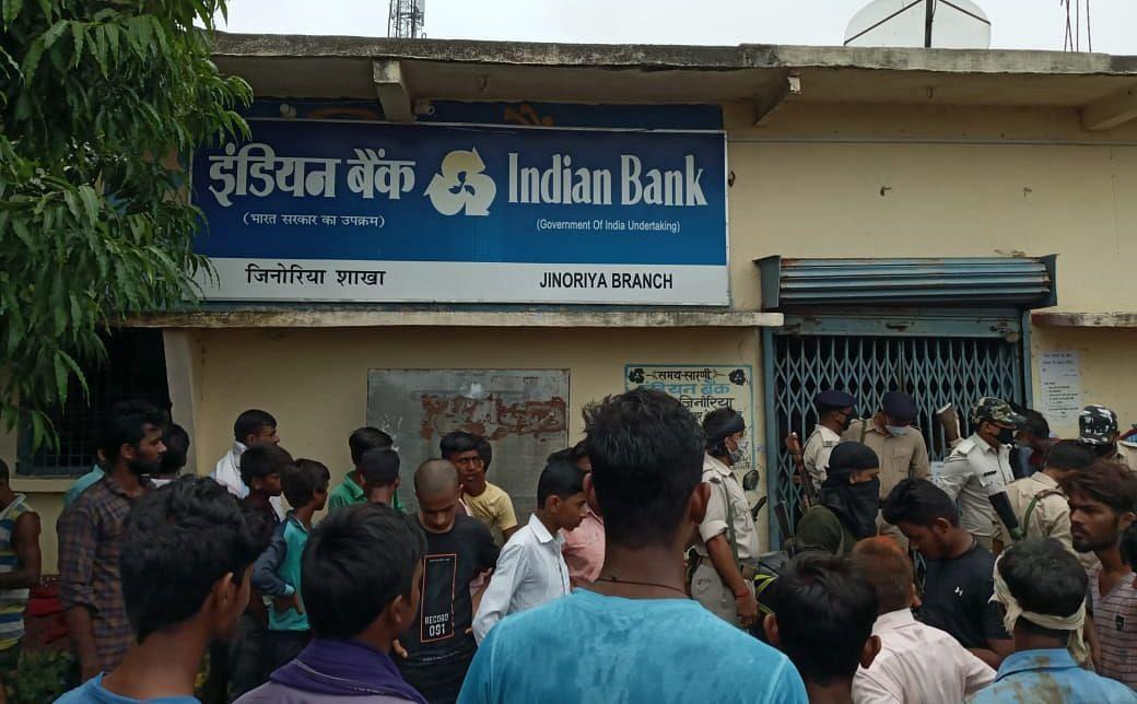 Bank Robbery: औरंगाबाद में इंडियन बैंक से  69 लाख की लूट, अपराधियों ने गार्ड को मारा चाकू