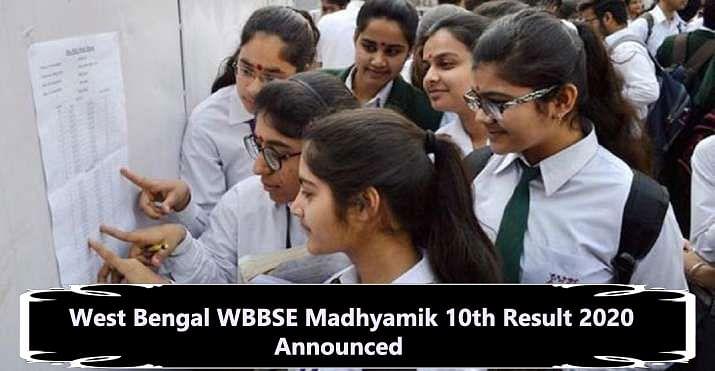 West Bengal WBBSE Madhyamik 10th Result 2020 : पश्चिम बंगाल दसवीं बोर्ड का रिजल्ट जारी, पूर्वी मिदनापुर का बंपर प्रदर्शन