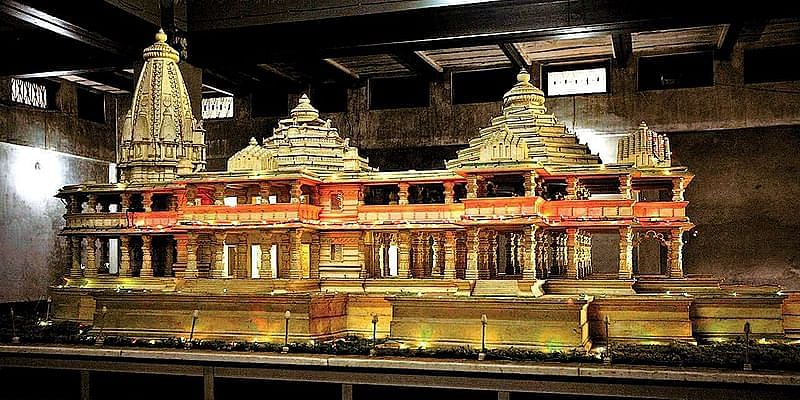 Ram Mandir Bhoomi Poojan: नींव रखने के लिए क्यों है 32 सेकंड बेहद खास, हिंदू पंचांग के अनुसार जानिए कैसा है आज का दिन और क्या है शुभ मुहूर्त काल