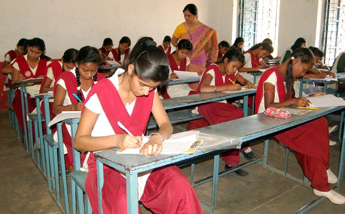 JAC, Jharkhand Board 10th, 12th Result : CBSE से पहले जारी होगा JAC Result 2020, जानें कब और कहां जारी होंगे परिणाम
