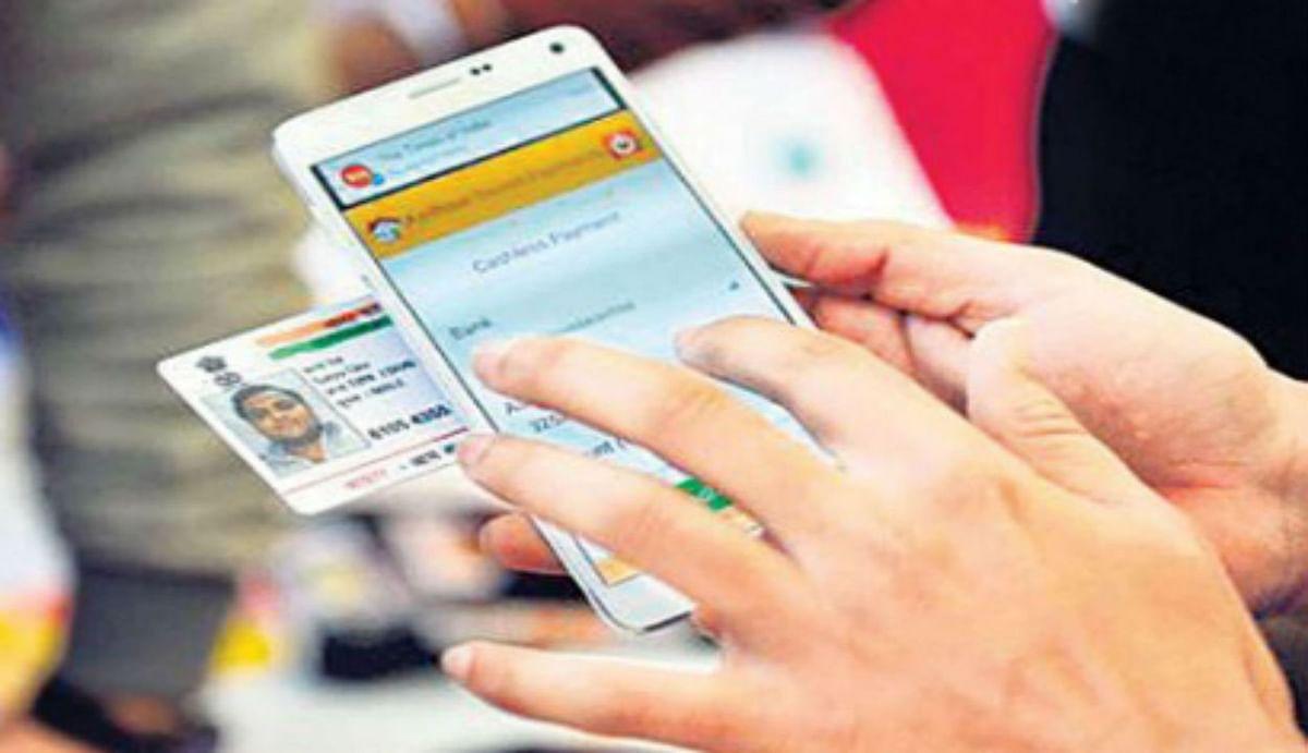 E-KYC : घर बैठे केवाईसी अपडेशन के लिए UIDAI देता है ई-केवाईसी की सुविधा, ये हैं प्रक्रिया और फायदे