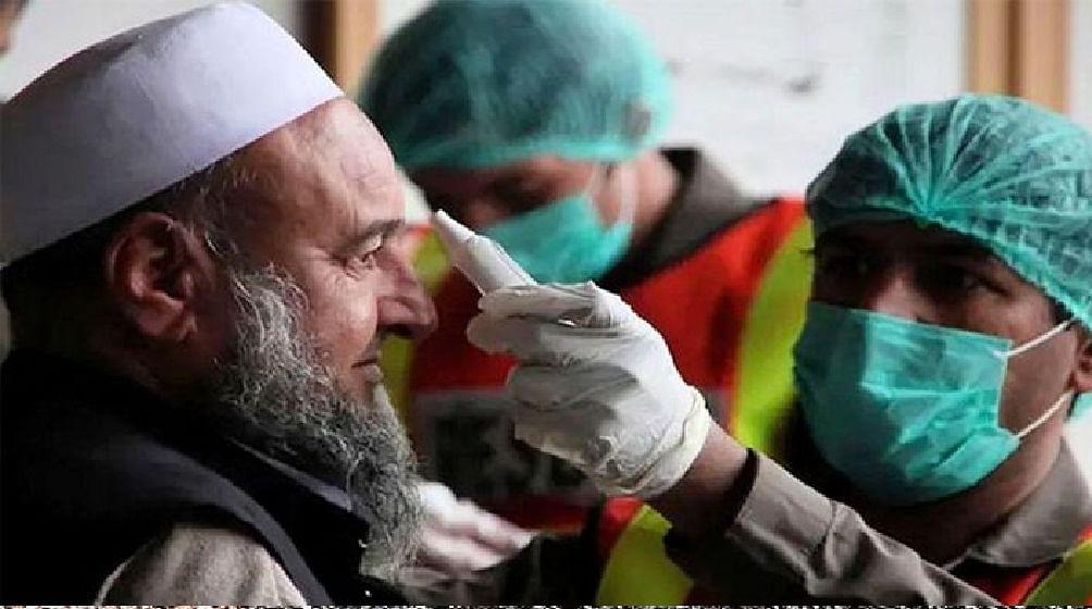 पाकिस्तान में भी बढ़ रहा है कोरोना का कहर, अबतक 2,25,283 मामले