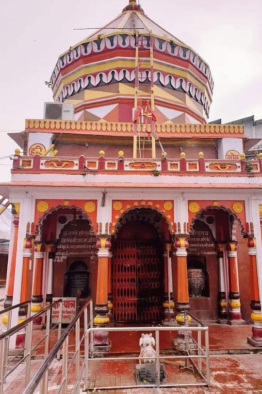 बाबा हरिहर नाथ मंदिर