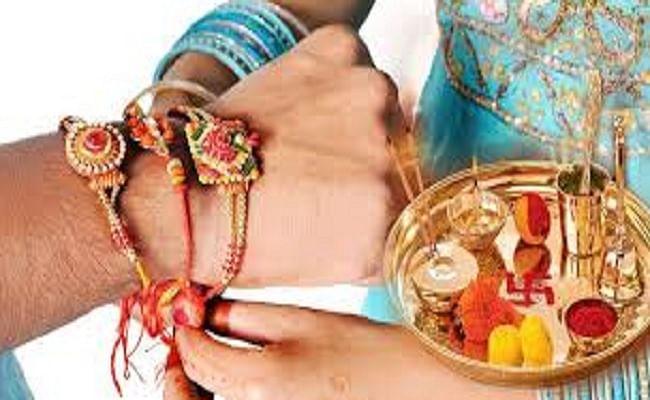 Raksha Bandhan 2020: भारत के राज्यों में अलग-अलग तरीके से मनाया जाता है रक्षाबंधन, जानिए कहां किस रूप में मनाते है यह पर्व...