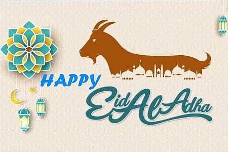 Festival Bakrid 2020 : कुर्बानी और त्याग का त्योहार बकरीद आज