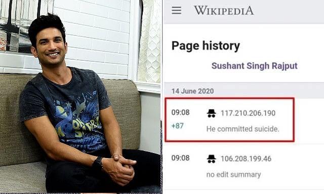 Sushant Singh Rajput की आत्महत्या को लेकर हुआ नया खुलासा,  मोबाइल की फोरेंसिक रिपोर्ट से मिली ये जानकारी