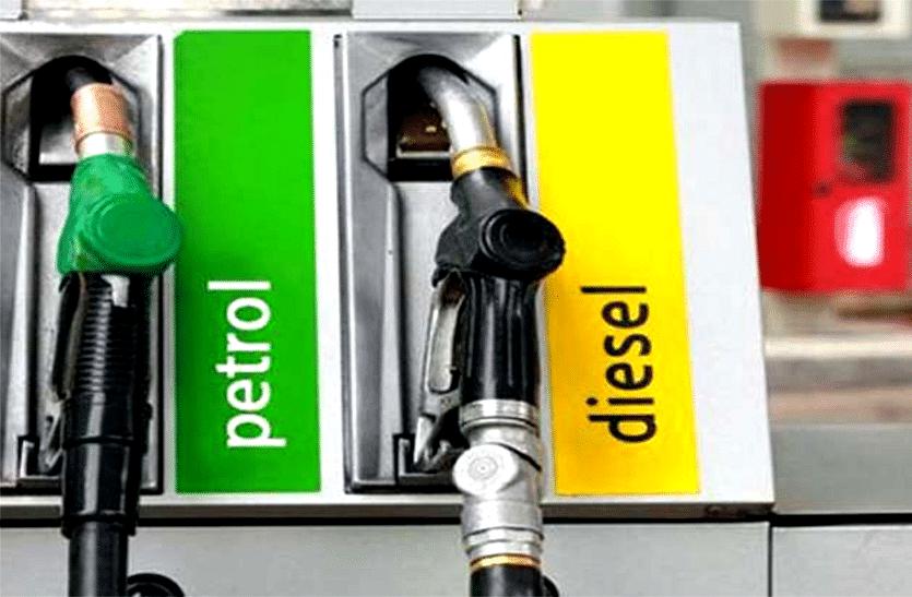 Petrol/Diesel Price: फिर बढ़े तेल के दाम, डीजल की कीमत 81 रुपये के पार,  जानें आपके शहर में पेट्रोल-डीजल के रेट