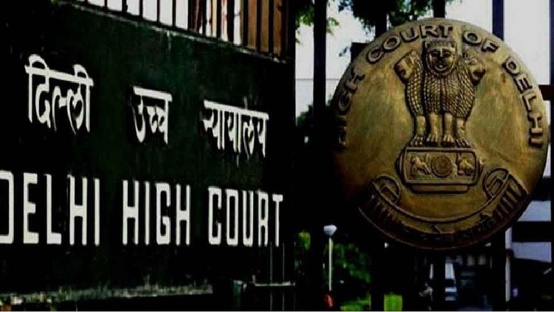 उच्च न्यायालय ने रेजीडेंट डॉक्टरों के वेतन के लिए एनडीएमसी को निधि जारी करने का दिया निर्देश