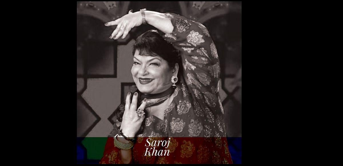 Saroj Khan Death : जब कैटरीना की वजह से सरोज खान का छिन गया था काम...