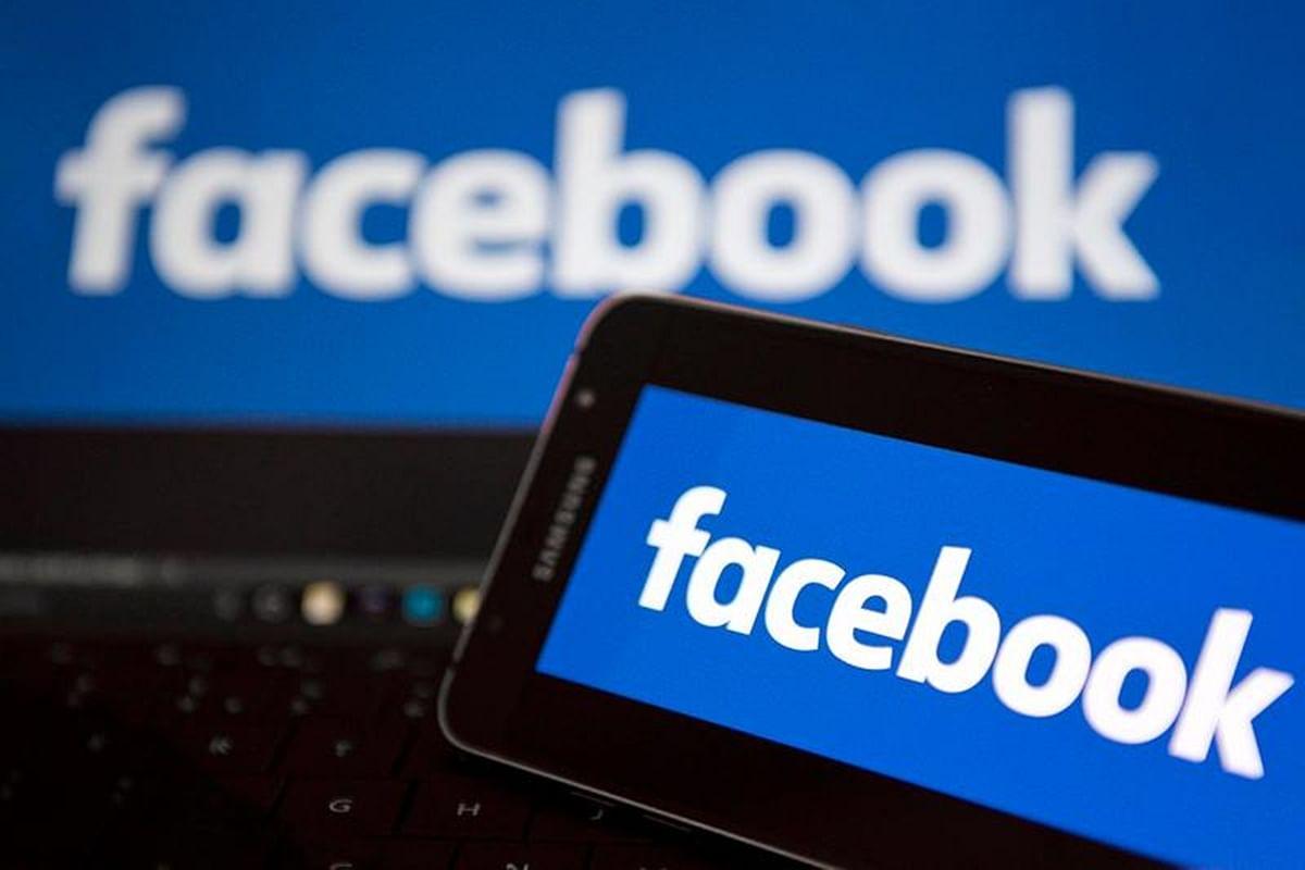New Feature: फेसबुक मैसेंजर में अब देख पाएंगे दूसरों की फोन स्क्रीन, कमाल का फीचर...