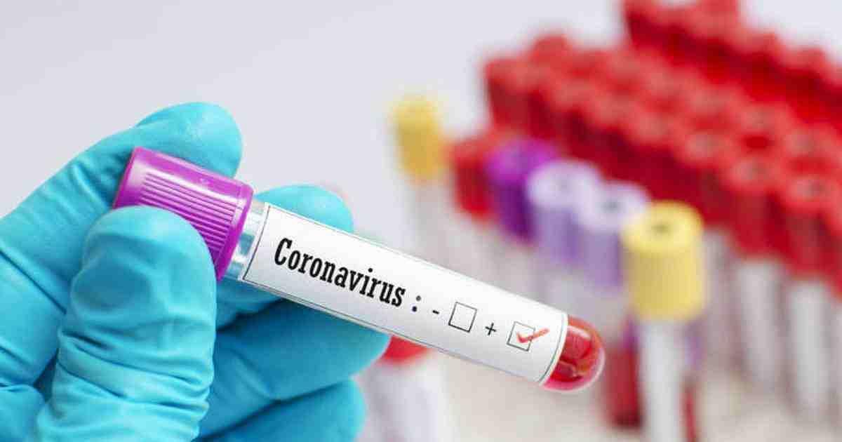 अस्पताल में कोरोना संक्रमित बुजुर्ग की मौत