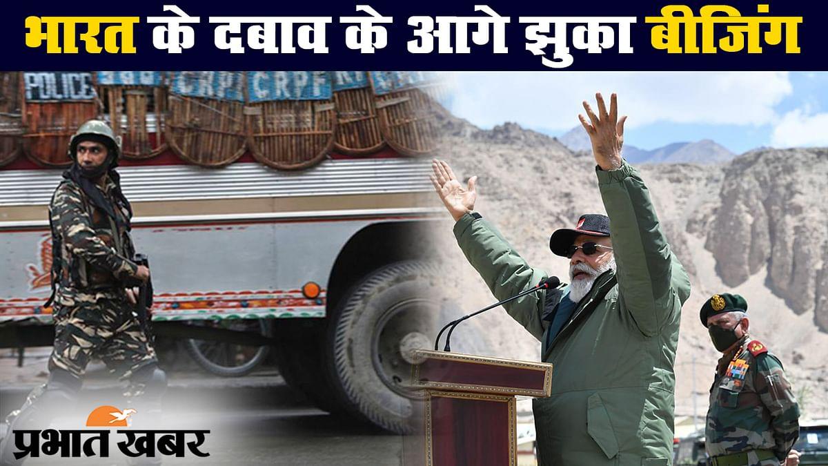 लद्दाख तनाव: भारत के आगे झुका चीन, गलवान घाटी से 1.5 किलोमीटर पीछे हटाये सैनिक