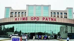 पटना एम्स की 400 कॉन्ट्रैक्चुअल नर्सें हड़ताल पर