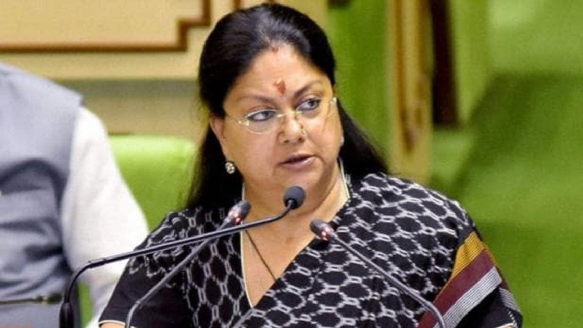 Rajasthan Political Crisis : अशोक गहलोत सरकार को बचाने में लगी हैं वसुंधरा राजे ? NDA के सहयोगी का बड़ा दावा