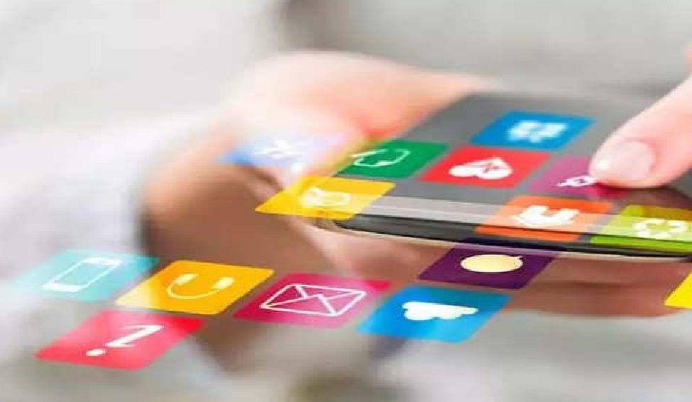 सरकार ने भारतीय ऐप को प्रोत्साहन का कार्यक्रम शुरू किया