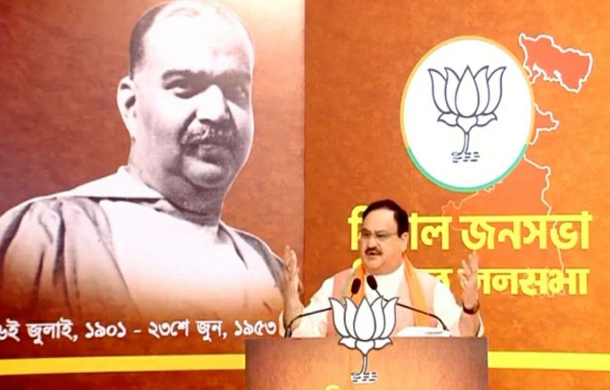 Bjp virtual rally 2020 : जेपी नड्डा ने बंगाल में परिवर्तन का किया आह्वान, कहा- राज्य का गौरव और संस्कृति को लाना होगा वापस
